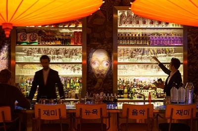 bar musique paris